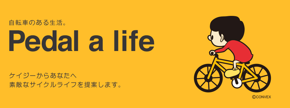 pedal a life